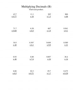 Decimal Multiplication Worksheets 7th Grade