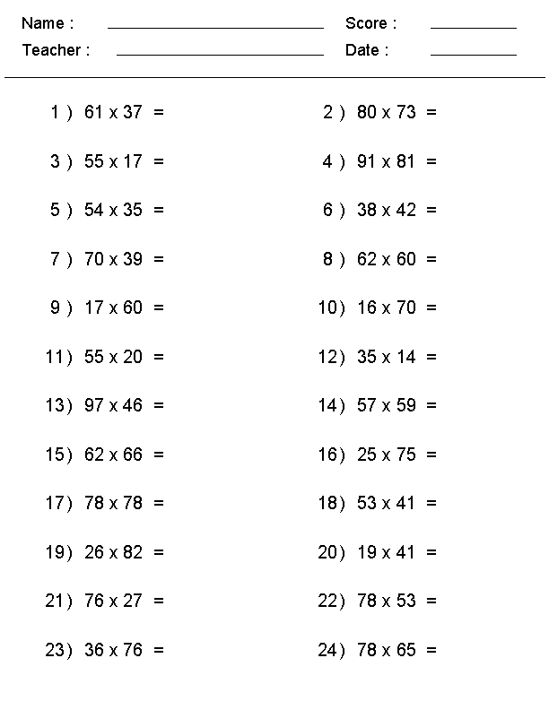 7th Grade Math Multiplication Worksheets