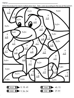 Fun Multiplication Worksheets Grade 5