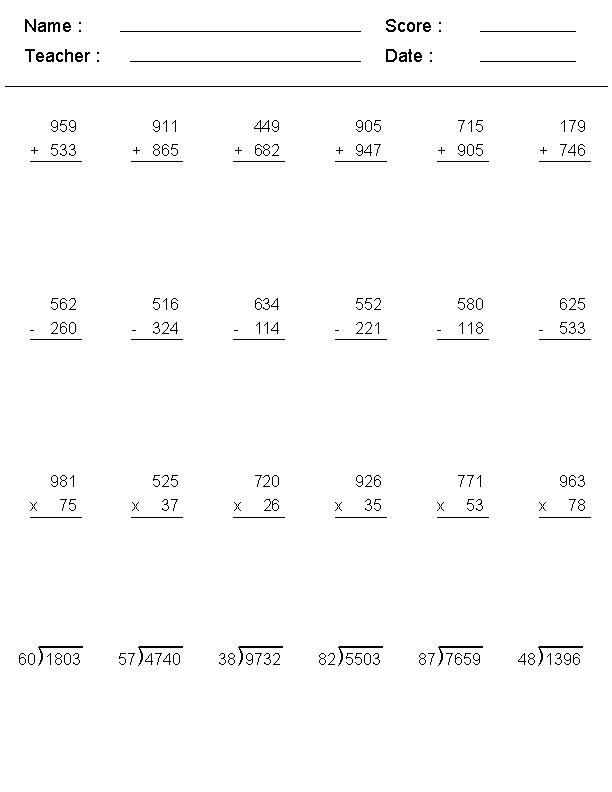 Worksheet Multiplication and Division